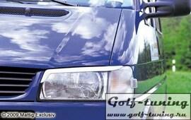 VW T4 96-03 Ресницы