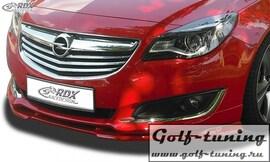 Opel Insignia OPC-Line 13- Спойлер переднего бампера VARIO-X