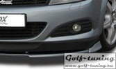 Opel Astra H GTC/TwinTop Спойлер переднего бампера Vario-X