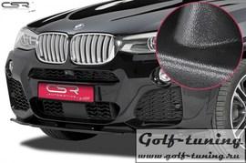 BMW X4 M-Paket 14- Накладка на передний бампер Cupspoilerlippe черная