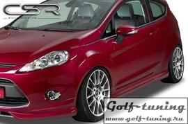 Ford Fiesta MK7 3Дв 08-17 Накладки на пороги