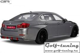 BMW 5er F10/F11 13- Накладка на задний бампер