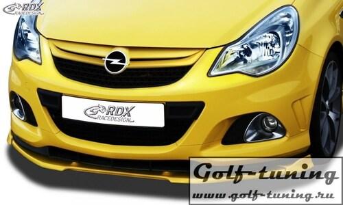 Opel Corsa D 10- OPC Nurburgring Edition Спойлер переднего бампера VARIO-X
