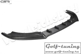 BMW F32/F33/F36 M-Paket 13- Накладка на передний бампер Cupspoilerlippe carbon look