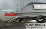 Seat Leon 5F Cupra 14-16 Накладка на задний бампер глянцевая