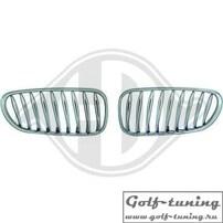 BMW Z4 03-09 Решетки радиатора (ноздри) хром