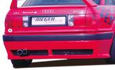 Audi 80 B4 91-94 Седан Накладка на задний бампер