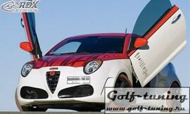 "Alfa Romeo Mito Пороги ""Turbo"""