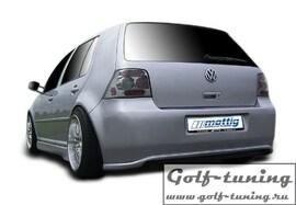 VW Golf 4 Задний бампер GT 5 Style