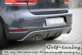VW Golf 6 Диффузор для заднего бампера черный