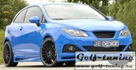 Seat Ibiza 6J Решетка без значка с сеткой