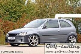 Opel Corsa C Пороги