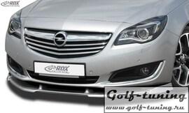 Opel Insignia 13- Спойлер переднего бампера VARIO-X