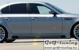 BMW E60/E61 03-11 Накладки на пороги
