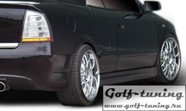 Opel Astra G 3Дв Пороги