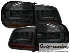 VW Tiguan 11-15 Фонари светодиодные, тонированные R-Look