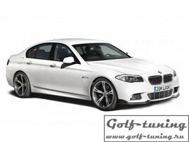 BMW 5er F10/F11 10-15 Накладки на пороги