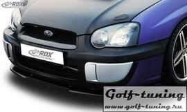Subaru Impreza 3 (GD) WRX 03-05 Спойлер переднего бампера VARIO-X