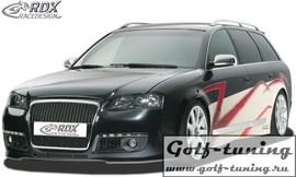 "Audi A6 4B C5 01-04 Бампер передний ""SingleFrame"""