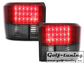 VW T4 Фонари красно-тонированные