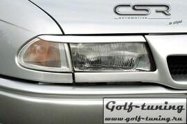 Opel Astra F 94-98 Реснички на фары