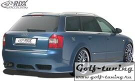 "Audi A4 B6 8E Универсал Накладка на задний бампер ""GT-Race"""