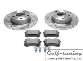 Audi A6 / A6 Allroad Комплект спортивных тормозных дисков и колодок