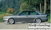 Audi 80 81/85 Coupe Накладки на пороги