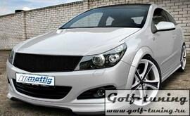 Opel Astra H GTC Спойлер переднего бампера