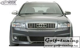 "Audi A4 B6 8E Бампер передний ""S-Edition"""