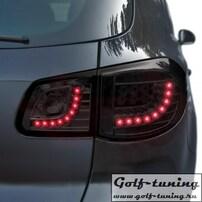 VW Tiguan 07-11 Фонари светодиодные, тонированные с светодиодным поворотником