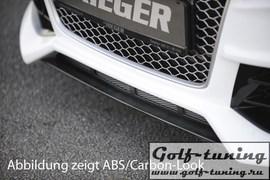 Audi A5/S5 11-16 Купе/Кабрио Накладка нижняя для переднего бампера 00055460/61/62/63