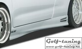 "Seat Ibiza -99 Пороги ""GT4"""