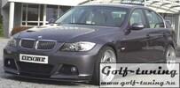 BMW E90/E91 04-08 Передний бампер