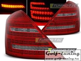 Mercedes W221 05-09 Фонари светодиодные, красно-белые с светодиодным поворотником