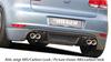VW Golf 6 Накладка на задний бампер Carbon Look