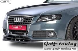Audi A4 B8 07-11 Накладка на передний бампер cupspoilerlippe