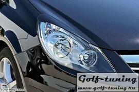 Opel Corsa D Ресницы