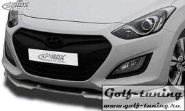 Hyundai i30 GD 12- Спойлер переднего бампера VARIO-X