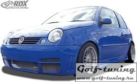 VW Lupo Бампер передний GT4