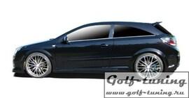 Opel Astra H GTC Пороги N-Race