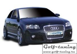 Audi A3 8PA 04- Sportback Пороги
