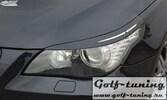 BMW 5er E60 / E61 2007-2010 Ресницы на фары