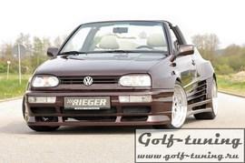 VW Golf 3 Комплект обвеса Breitbau II