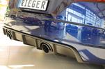 Audi TT (8J-FV/8S) S-Line 14-18/18- Накладка на задний бампер/диффузор
