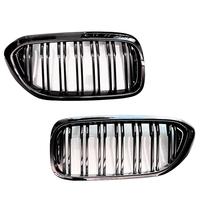 BMW 5er (G30/G31) 2017- Решетки радиатора (ноздри) глянцевые