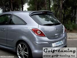 Opel Corsa D Задний бампер
