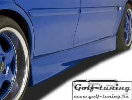 VW Sharan/Ford Galaxy/Seat Alhambra 95- Накладки на пороги