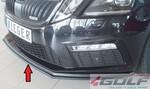 Skoda Octavia A7 RS Седан/Универсал 17-19 Накладка на передний бампер /сплиттер