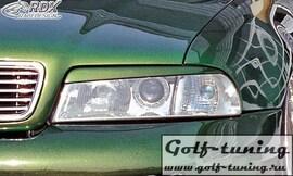 Audi A4 B5 95-99 Ресницы на фары